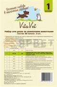 Попона VitaVet послеоперационная №1 для шпица, йорка, мальтезе, чихуа, таксы 25-32см  (2 шт в упак)