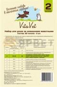 Попона VitaVet послеоперационная №2 для пекинеса, бигля, шелти, мопса, кокера  35-42см (2 шт в упак)