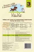 Попона VitaVet послеоперационная №3 для шнауцера, шарпея, английского бульдога  38-52см (2 шт в упак