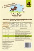 Попона VitaVet послеоперационная №4 для бассета, чау-чау, бультерьера, эрделя  45-55см (2 шт в упак)