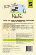 Попона VitaVet послеоперационная №5 для хаски, ротвеллера, лабрадора, далматинца  55-60см (2 шт в уп