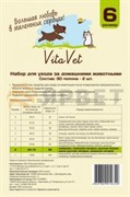 Попона VitaVet послеоперационная №6 для добермана, немецк.овчарки, борзой 60-70см (2 шт в упак)