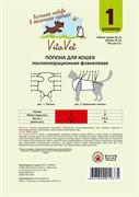 Попона для кошки однослойная №1 малая VitaVet