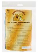 Попона Послеоперационная №7 (2 шт в упак) 70-80см (дог, кавказская овчарка, сенбернар)