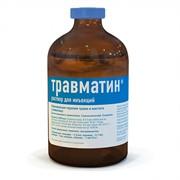 ТРАВМАТИН р-р д/инъекций 100мл