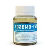 ТРАВМА-ГЕЛЬ 75г