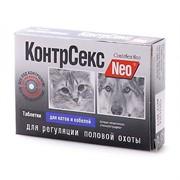 КонтрСекс Нео таб. д/котов и кобелей, 10т.