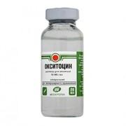 Окситоцин 20мл 10МЕ/мл