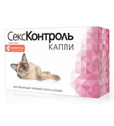 СексКонтроль д/кошек 3мл капли