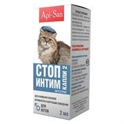 Стоп-Интим капли(коты)