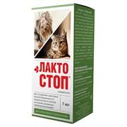 ЛАКТО-СТОП  фл.7мл