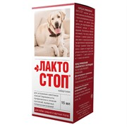 Лакто-Стоп р-р д/собак 15мл.