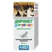 Диронет Джуниор сусп. для котят 10 мл