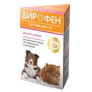 Дирофен суспензия 20 для котят и щенков, 10 мл