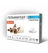 ГЕЛЬМИНТАЛ Т Таблетки для котят и кошек менее 4кг №2
