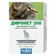 Диронет 200 для кошек и котят, 10 таб