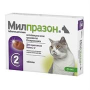 Милпразон таб для кошек 2т 16мг