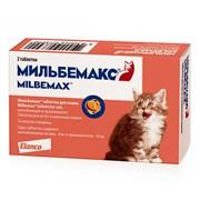 Мильбемакс таб.для котят и маленьких кошек №2