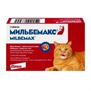 Мильбемакс таб.для крупных кошек №2