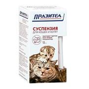Празител 15мл сусп.д/кошек и котят