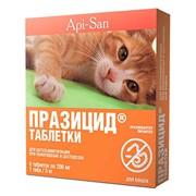 Празицид таблетки для кошек 200 мг №6