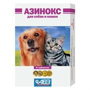 АЗИНОКС №6 (антигельминтик) для кошек и собак, 1табл./10кг