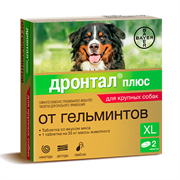 Дронтал Плюс таб.для крупных собак со вкусом мяса XL №2