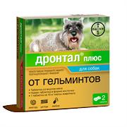 Дронтал Плюс таб.для собак со вкусом мяса 50 мг №2