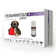 Гельминтал Сироп для щенков и собак менее 10 кг 10 мл