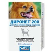 Диронет 200 д/собак мелких пород и щенков, 10 таб