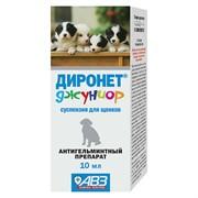 Диронет Джуниор сусп. для щенков 10 мл