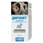 Диронет сусп.д/собак 10мл