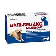 Мильбемакс таб.для крупных собак №2