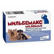 Мильбемакс таб.для мален.собак и щенков №2