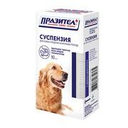 Празител + 10мл сусп.д/собак сред.и крупных пород