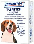 ПРАЗИТЕЛ плюс таблетки д/собак массой до 20 кг №2