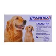 ПРАЗИТЕЛ плюс таблетки д/собак массой от 20 кг №6