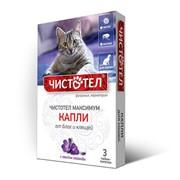 ЧИСТОТЕЛ Максимум Капли от блох для кошек (3 дозы)