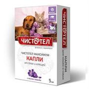 ЧИСТОТЕЛ Максимум Капли от блох для кошек и собак