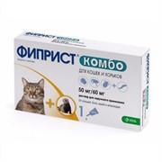 ФИПРИСТ Комбо д/кошек и хорьков №1