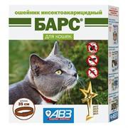 Барс Ошейник д/кошек инсектоакарицидный 35см