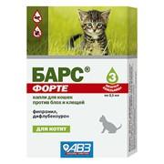 БАРС Форте Капли инсектоакарицидные д/котят, 3 дозы