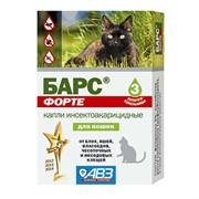 БАРС Форте Капли инсектоакарицидные д/кошек, 1мл, 3 дозы