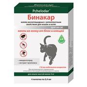 Бинакар.  Капли на холку инсектицидные для кошек и котят, 0,4мл №4