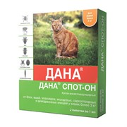 ДАНА СПОТ-ОН капли на холку для кошек более 3-х кг, 1,0мл №2 (фипронил)
