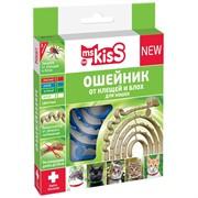 МК Ошейник (репел) для кошек зеленый 38 см