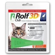 РОЛЬФ КЛУБ 3D Капли от клещей и блох для кошек 8-15кг 1,5мл