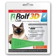 РОЛЬФ КЛУБ 3D Капли от клещей и блох для кошек до 4кг