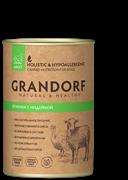 Grandorf консервы для собак Ягненок с Индейкой