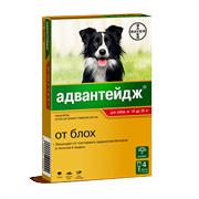 Адвантейдж для собак от 10 до 25кг 2,5мл №4